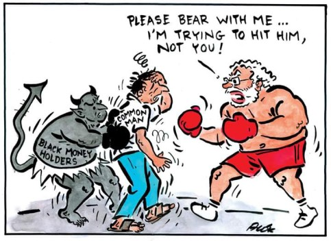 Image result for narendra modi hitting  below the belt with currency cartoons